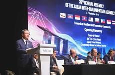 Activa participación de Vietnam en reunión de Asamblea Interparlamentaria de ASEAN