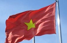 Embajada de Vietnam en Chile conmemora 73 aniversario del Día Nacional