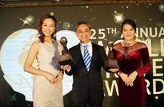 """Vietnam gana premios """"Oscar del turismo"""""""
