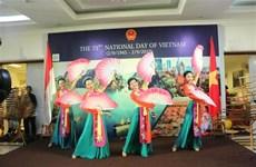 Vietnamitas en Indonesia celebran Día Nacional