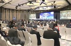 Asamblea Interparlamentaria de ASEAN alcanza  consenso en diversos sectores