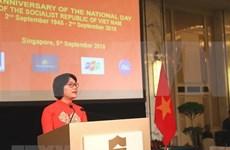 Embajadora de Vietnam destaca a Singapur como socio confiable de su país
