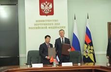 Vietnam y Rusia fortalecen cooperación en combate contra delincuencia