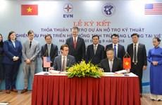 Ayuda no reembolsable de Estados Unidos al desarrollo enérgico en Vietnam
