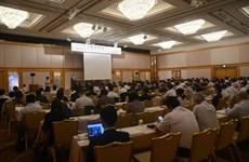 Empresas japonesas estudian oportunidades de inversión en Vietnam