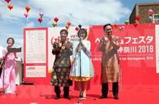 Divulgan belleza de la cultura vietnamita en ciudad japonesa