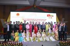 Continúan actividades conmemorativas por Día Nacional de Vietnam en el extranjero