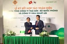 Grupos vietnamita y sudcoreano cooperan en producción de lámparas LED inteligentes