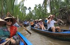 Vietnam promueve desarrollo del turismo con aplicación tecnológica