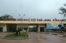 "Hospital de Amistad Vietnam- Cuba de Dong Hoi, ""joya"" de solidaridad especial entre ambos pueblos"