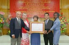 Vietnam honra a Fundación estadounidense por sus aportes a reducción de pobreza