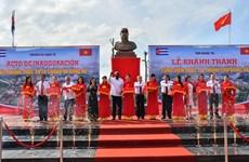 Plaza Fidel Castro en el centro de Vietnam
