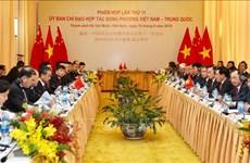 Efectúan XI reunión del Comité Directivo de Cooperación Vietnam- China