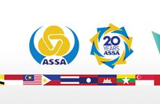 Asociación de Seguridad Social de ASEAN se inaugurará mañana en Vietnam