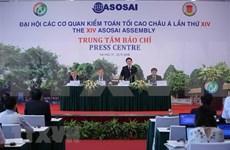 Declaración de ASOSAI 14 ratificará compromiso con desarrollo sostenible