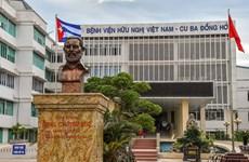 Dong Hoi, Vietnam: Un hospital de guerra, de paz y amistad