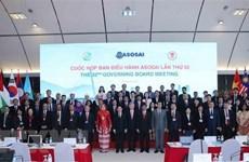 ASOSAI 14: Junta Directiva se reúne en Hanoi