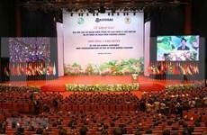 Inauguran en Hanoi XIV Asamblea de Organización de Entidades Fiscalizadoras Superiores de Asia