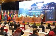 Declaración de Hanoi de la ASOSAI 14 reafirma atención a auditoría medioambiental
