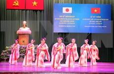 Resaltan progreso enérgico de las relaciones multifacéticas entre Vietnam y Japón