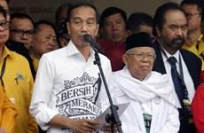 Indonesia inicia campaña electoral