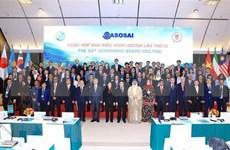 Vietnam celebra con éxito ASOSAI 14