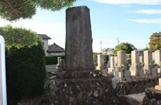 Celebran 100 aniversario de construcción de estela dedicada a médico japonés
