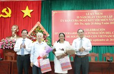 Conmemoran aniversario 55 del Comité Cubano de Solidaridad con Vietnam del Sur