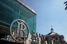 Crecimiento de deuda externa de Indonesia se mantiene bajo control