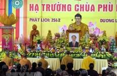 Agradecen muestras de apoyo por deceso del presidente vietnamita Tran Dai Quang