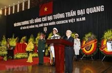 Vietnam realiza homenaje póstumo al presidente Tran Dai Quang