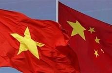 Vietnam envía mensajes de felicitaciones por Día Nacional de China