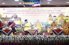 Efectúan en Moscú intercambio cultural budista de Vietnam, Rusia y la India