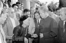Exsecretario general del Partido Comunista de Vietnam Do Muoi: combatiente revolucionario digno