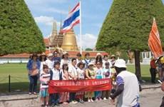 Banco central de Tailandia destaca buen desempeño de la economía en agosto