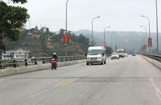 Vinalines invertirá más de 300 millones de dólares en construcción de puertos en Hai Phong