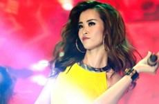 Estrella vietnamita se presentará en Festival de Música de Japón-ASEAN