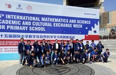 Estudiantes vietnamitas brillan en competencia internacional de matemática y ciencias