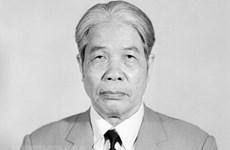Rinden homenaje al ex secretario general del PCV en Japón