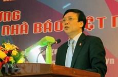 Periodistas vietnamitas y camboyanos suscriben memorando de cooperación