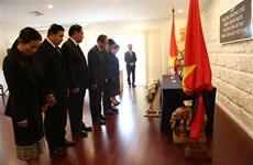Efectúan en numerosos países actos en homenaje a exsecretario general de PCV