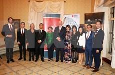 Lanzan Foro de Diálogo de Líderes Jóvenes Vietnam-Australia 2019