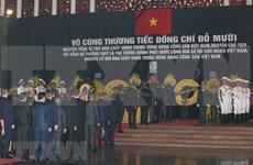 Más de mil 500 delegaciones rinden homenaje póstumo a Do Muoi en primer día del acto fúnebre