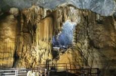 Cueva Paraíso: Museo de arte natural