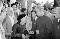 Rinden tributo  en el extranjero a exsecretario general del Partido Comunista de Vietnam