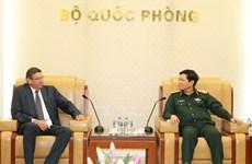 Vietnam e Israel fortifican cooperación en políticas de defensa