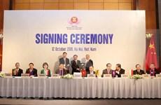 Países de ASEAN y sus socios promueven la cooperación en seguridad alimentaria