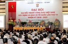 Efectúan séptimo Congreso de católicos vietnamitas dedicado a construcción y defensa nacional