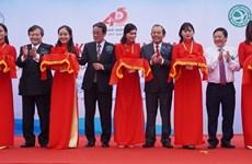 Entra en operación centro médico Vietnam-Japón en Ciudad Ho Chi Minh
