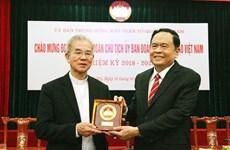 Comunidad católica de Vietnam ratifica compromiso con desarrollo nacional